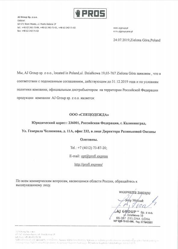 сертификат=
